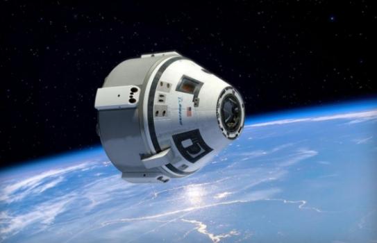 畫家筆下的「星輪」太空船