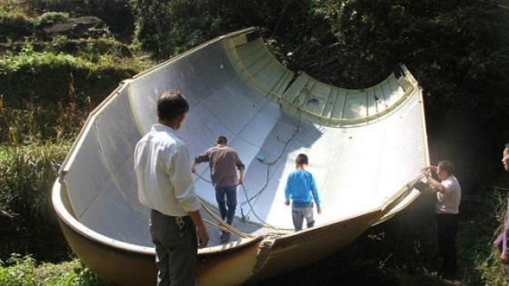 亞太九號通訊衞星整流罩部份殘骸