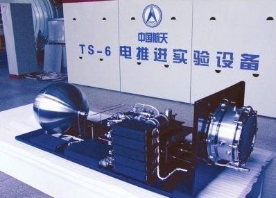 200毫米離子電推進系統