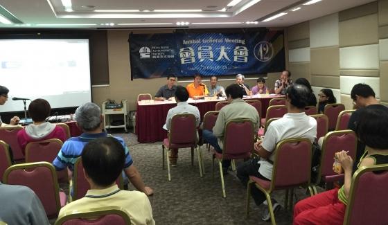 會員熱烈討論會務及相關發展
