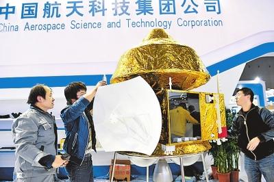 中國火星探測器模型