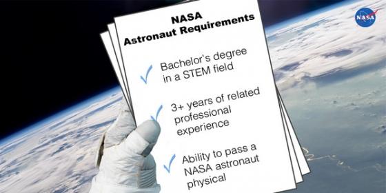 太空人入職要求