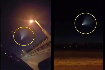 不同地點拍攝的不明飛行物體照片