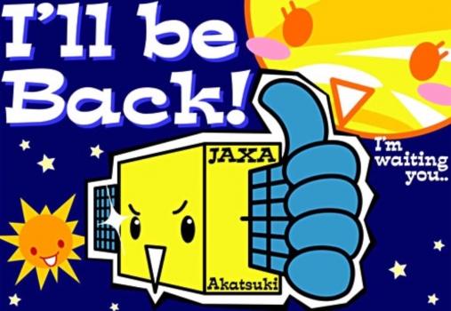 日本漫畫指金星正等待破曉號再回來