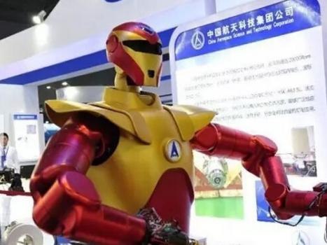 世界機械人大會展出的太空機械人