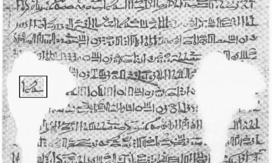 古埃及草紙上的開羅曆