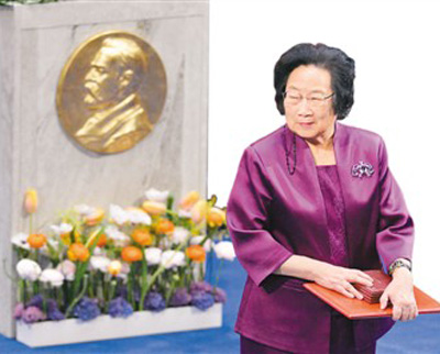 屠呦呦在2015年諾貝爾醫學獎頒獎典禮
