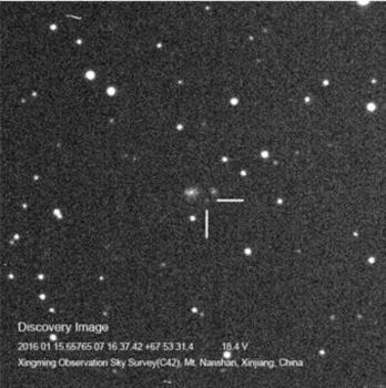 星明天文台超新星發現照片