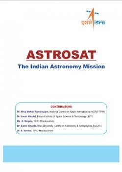《天文衛星-印度天文學使命》封面