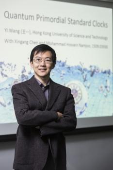物理學系助理教授王一
