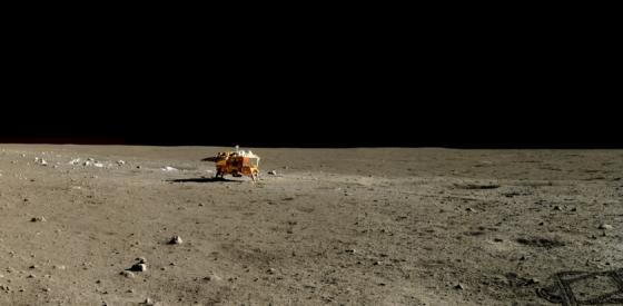 嫦娥三號任務拍攝的彩色高清照片