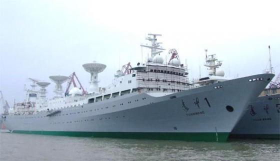 遠望一號導航衛星海上測控測量船