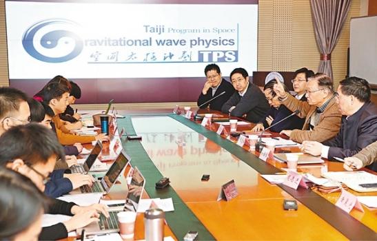 中國科學院向傳媒介紹空間太極計劃