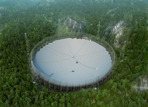 貴州平塘縣五百米口徑球面射電望遠鏡