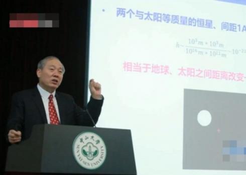 中山大學校長羅俊向傳媒發佈天琴計劃實施路線圖