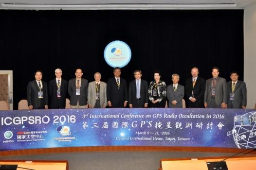 第三屆國際GPS掩星觀測研討會