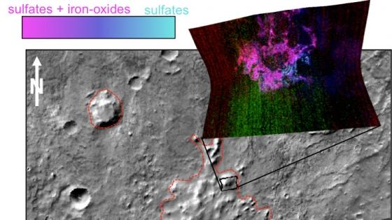 檢測到的礦物質顯示冰蓋之下曾經有火山爆發