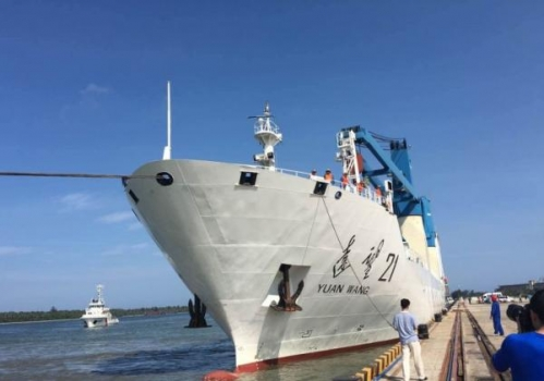 遠望21號火箭運輸船抵達海南省文昌市清瀾港