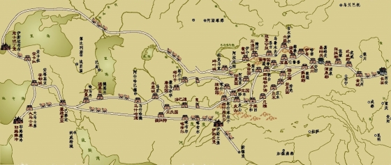 古絲綢之路