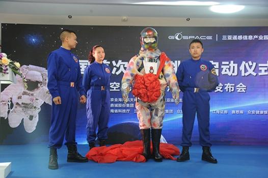 中國首套商業太空跳傘服