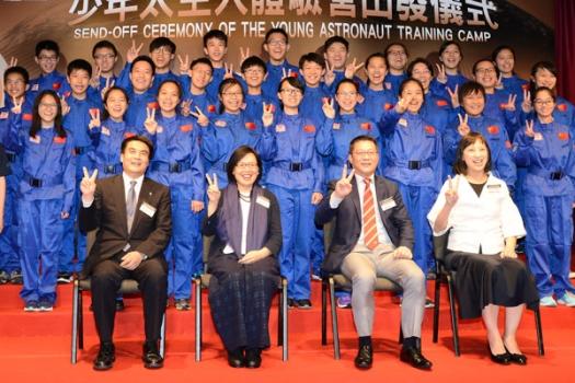 少年太空人體驗營出發儀式