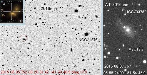 兩顆顆超新星發現照片