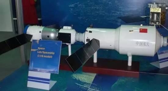 天宮二號太空實驗室展覧模型