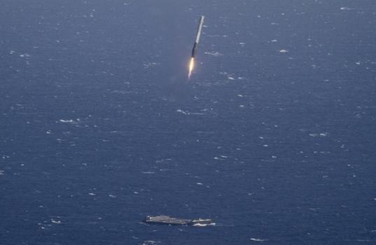 獵鷹九號火箭降落海上平台的情況