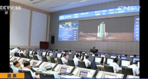 酒泉衛星發射中心控制室