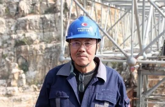 五百米口徑球面射電望遠鏡席科學家南仁東