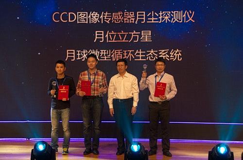 CCD月塵探測儀團隊頒獎後合照