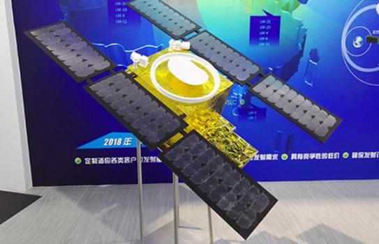 顆船舶自動識別系統衛星模型