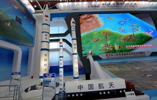 快舟固體運載火箭展覽模型