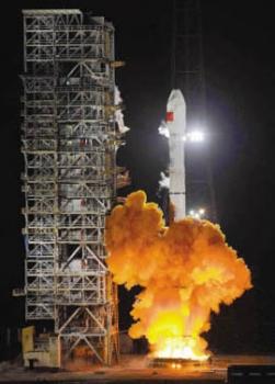 天鏈一號04衛星發射情況