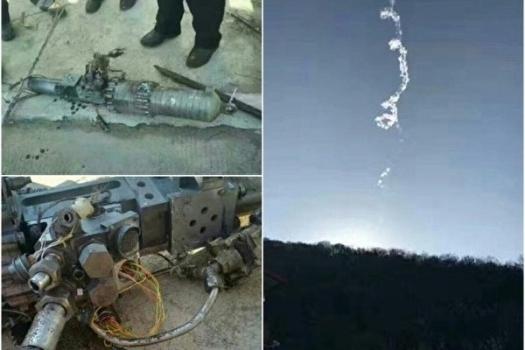 發現的火箭殘骸和現場伴有濃煙出現