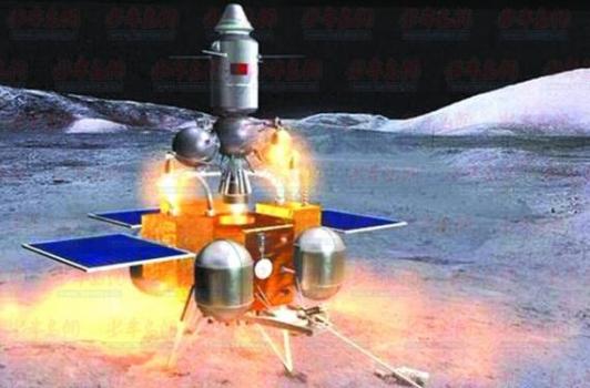 畫家筆下的嫦娥五號登月器