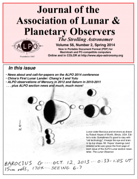 《漫步天文學家》其中一期的封面