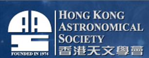 《香港天文 》應用程式通告