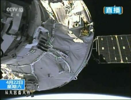 天舟一號與天宮二號太空實驗室對接情況