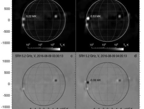 5.2GHz太陽射電圖像