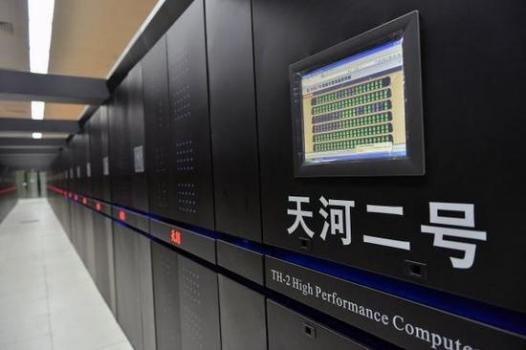 天河二號超級電腦