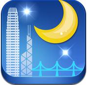 《香港天文》應用程式標誌