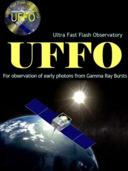 畫家筆下的追蹤超高速閃光太空望遠鏡